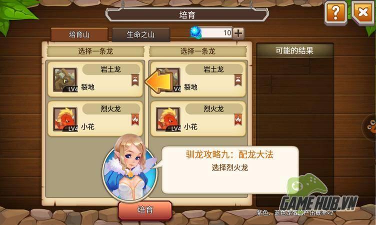 Long Chi Mục Tràng - Game mobile về thú ảo siêu dễ thương 23