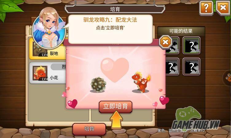 Long Chi Mục Tràng - Game mobile về thú ảo siêu dễ thương 15