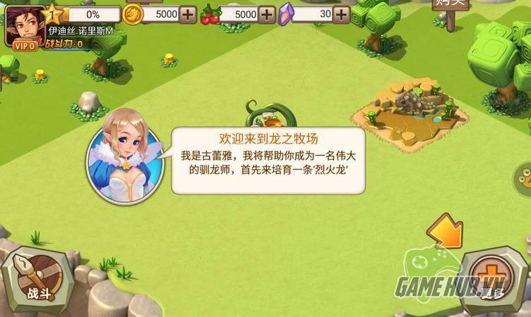 Long Chi Mục Tràng - Game mobile về thú ảo siêu dễ thương 3