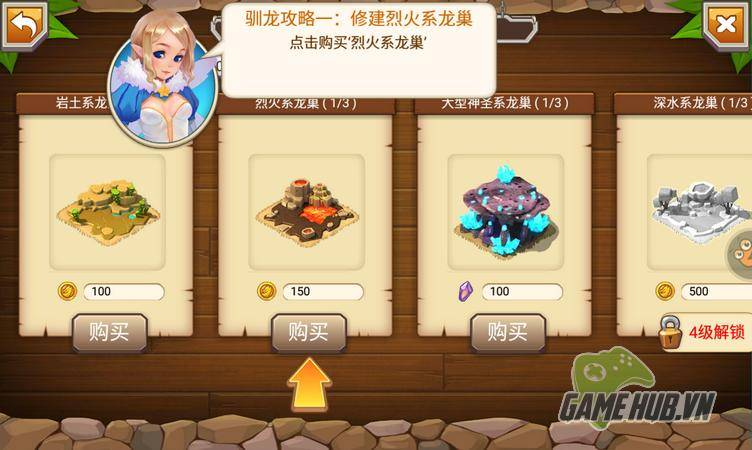 Long Chi Mục Tràng - Game mobile về thú ảo siêu dễ thương 5