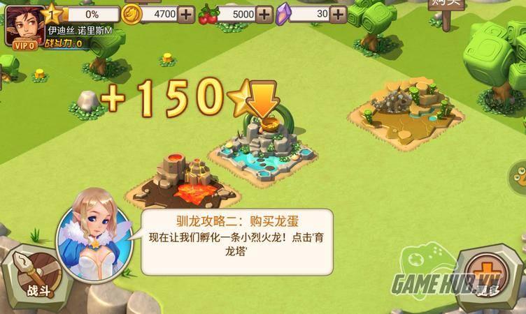 Long Chi Mục Tràng - Game mobile về thú ảo siêu dễ thương