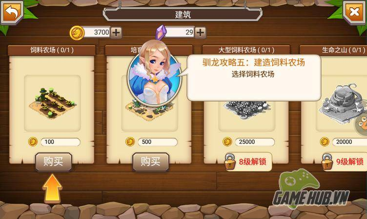 Long Chi Mục Tràng - Game mobile về thú ảo siêu dễ thương 17