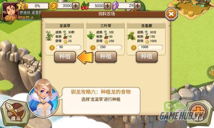 Long Chi Mục Tràng - Game mobile về thú ảo siêu dễ thương 19