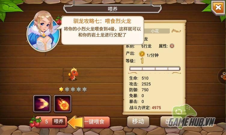Long Chi Mục Tràng - Game mobile về thú ảo siêu dễ thương 21