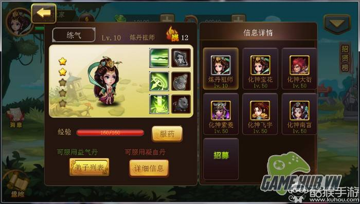 Phàm Nhân Tru Tiên xuất hiện phiên bản game mobile 2D kute 9