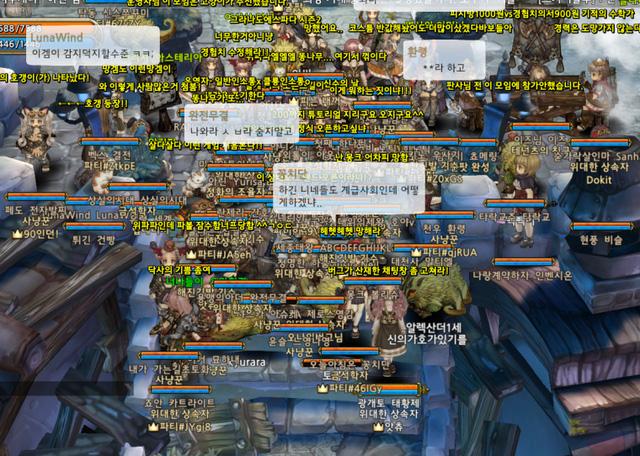 Game thủ Tree of Savior kéo nhau đi biểu tình vì không giao dịch được