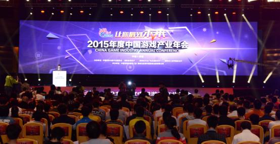 Ngành game Trung Quốc đạt doanh thu gần 490,000 tỷ VNĐ năm 2015