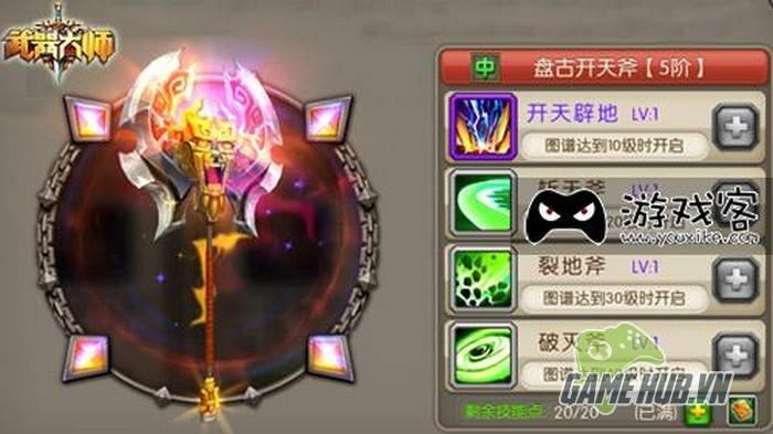 Vũ Khí Đại Sư - Game mobile đề cao việc chế tạo vũ khí 7