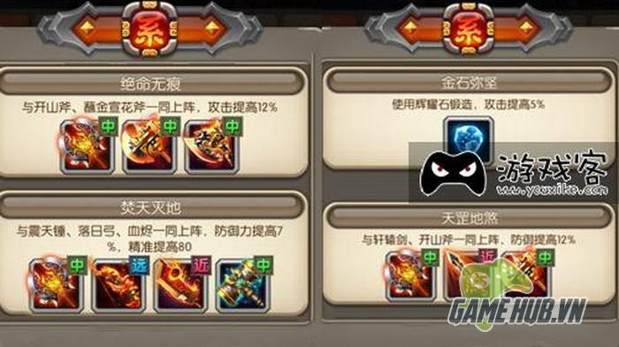 Vũ Khí Đại Sư - Game mobile đề cao việc chế tạo vũ khí 5