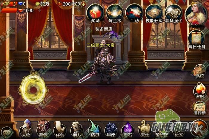 Vương Giả Chi Dịch - Game mobile cận chiến đã tay 1