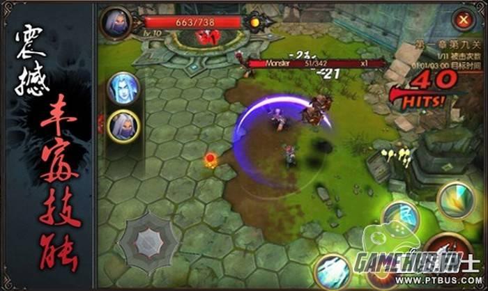 Vương Giả Chi Dịch - Game mobile cận chiến đã tay 5